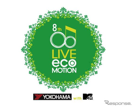 LIVEecoMOTION ยางโยโกฮาม่ากับเอ็ม