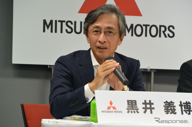 Mitsubishi Motors Kuroi Yoshihiro managing Executive Officer