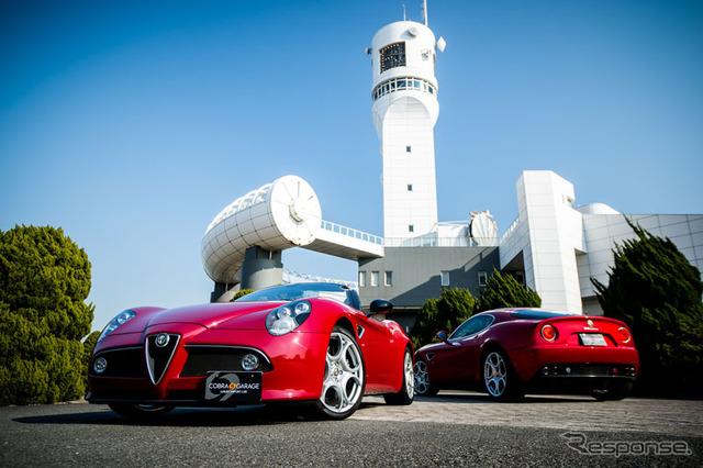 Yokohama port symbol tower in off-line meetings (image).