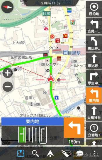 MapFan 2014