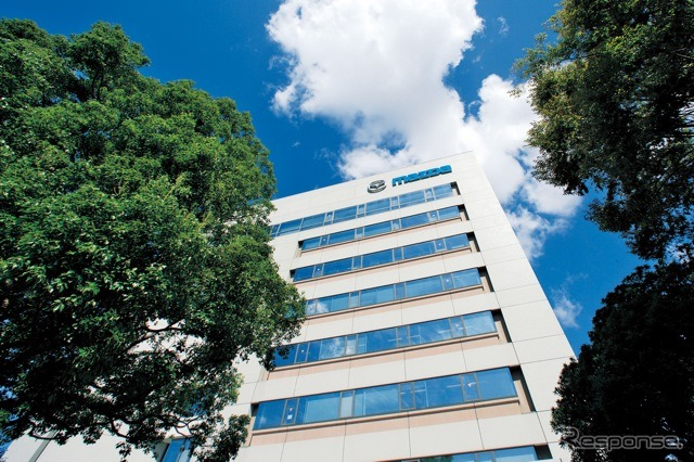 Mazda head office
