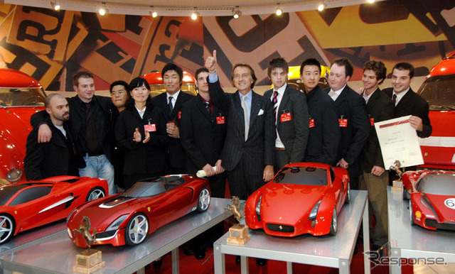 Ferrari myth-new... Determination of design competition Excellence Award