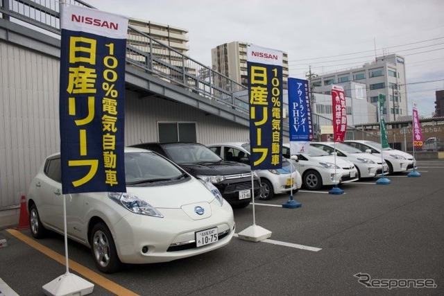 EV & PHV test ride events held at driving the next-generation vehicle Promotion Center