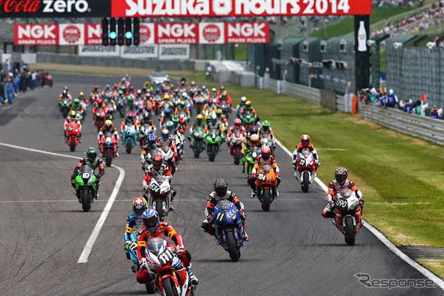 2014 Coca Cola Zero Suzuka 8 hours new loadless