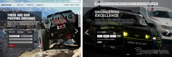 Nitto website