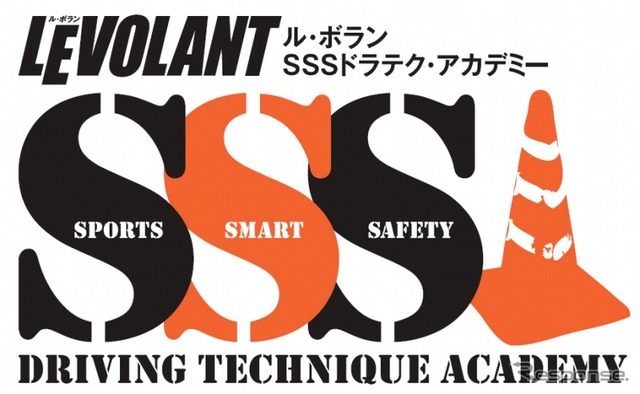 Le Bolan SSS driving Academy