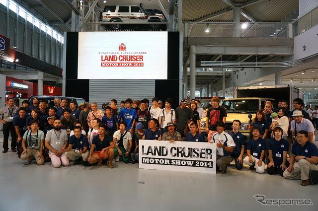 Odaiba Mega Web 2014 Land Cruiser Motor Show