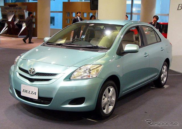 Toyota Bertha
