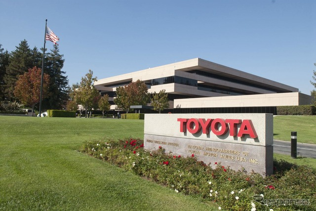 TMS(Toyota Motor Sales, USA)'s current headquarters in California