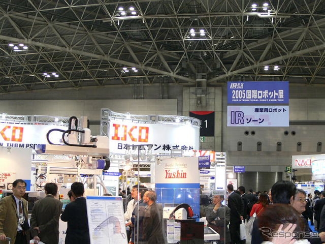 """2005 International robot exhibition"" of the situation"