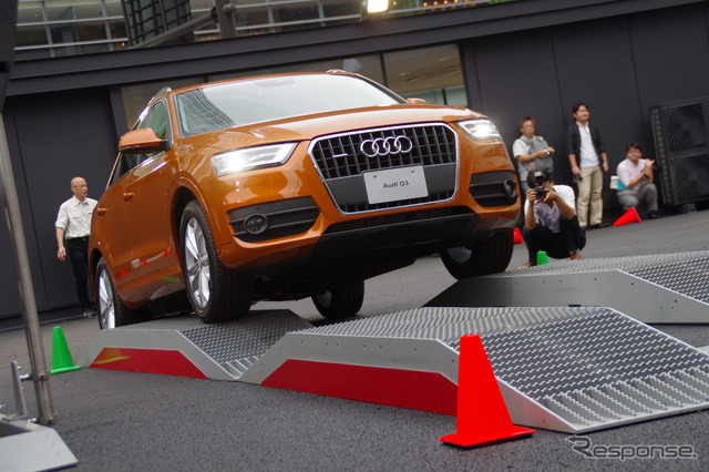 """Audi クワトロパーク' to open in Tokyo's Toranomon 8/30"