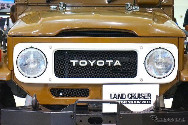 Toyota Landcruiser 40 series