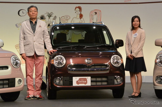 Daihatsu Mira cocoa meeting industrial new