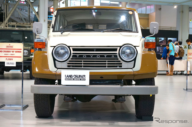Toyota Landcruiser 55 series