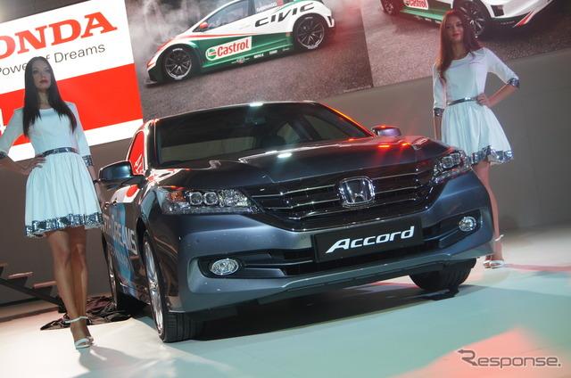 Honda Accord at 2014 Moscow Motor Show
