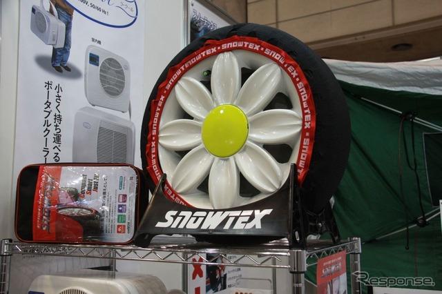 Koizumi SnowTEX