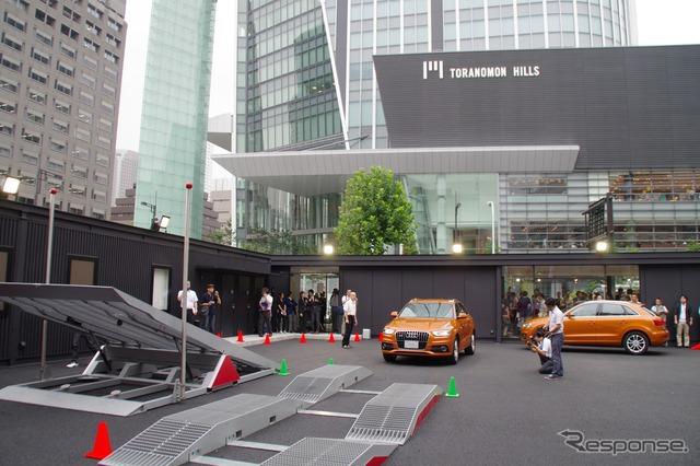 """""""ออดี้クワトロパーク' เปิดในโตเกียวของมา 8/30"""