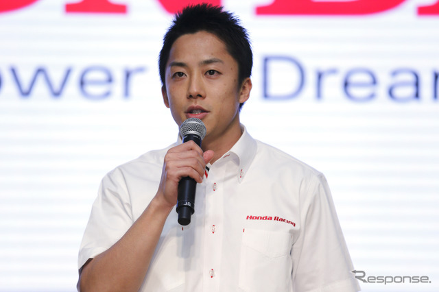 Izawa Takuya participating in GP2 this season Photo: Honda (beginning of the Honda-motor sport activities Conference)