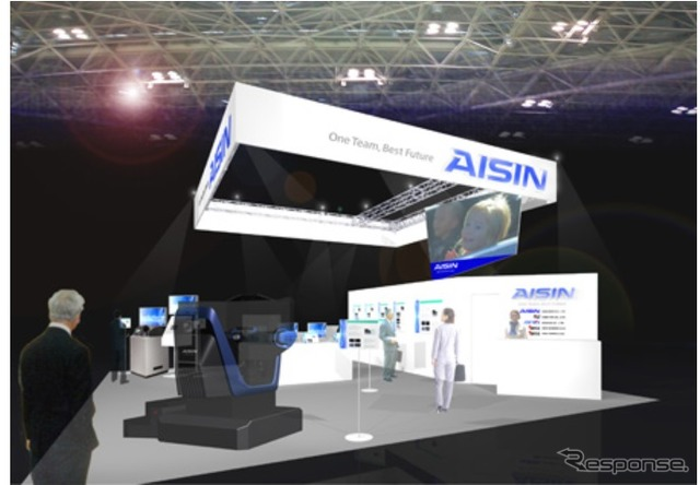 Aisin Group 5 companies, joint exhibition at the World Congress on ITS Detroit