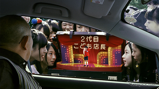 Appearing in Toyota's new CM matsuko Deluxe, AKB48 Team 8