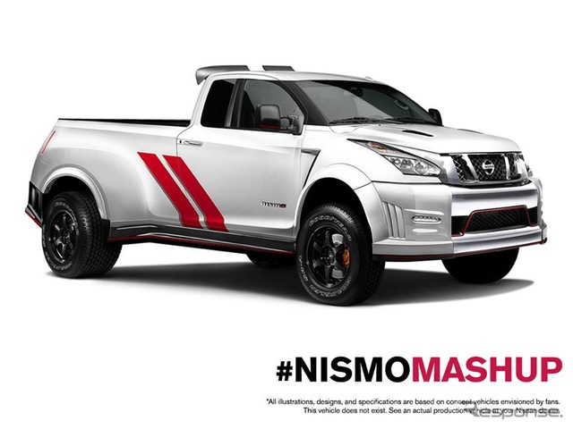 Nissan GT-r NISMO + Titan