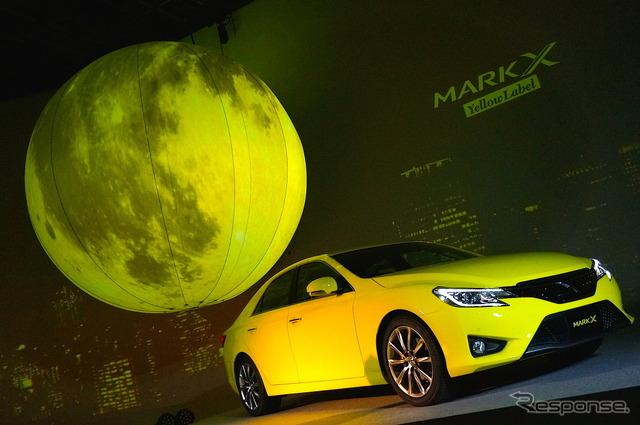 Toyota mark X Yellow Label