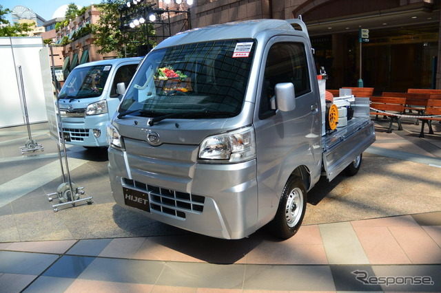 Daihatsu Motor Co., Ltd. new Hijet truck conference
