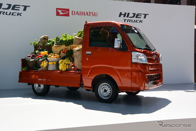 Daihatsu new model Hijet Truck presentation