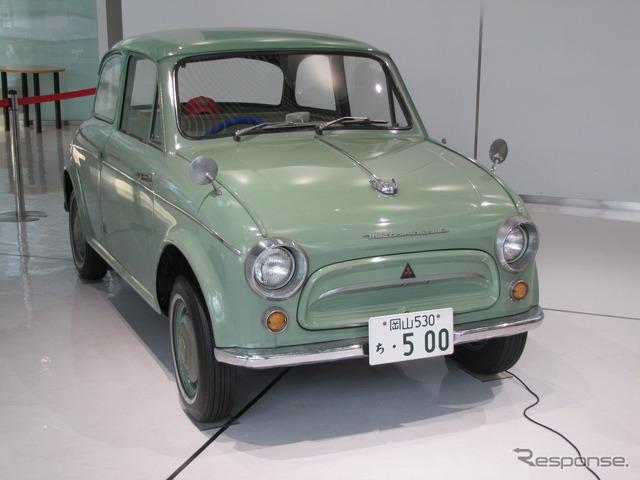 Mitsubishi 500 (reference image)
