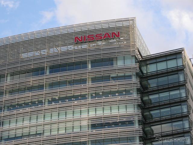 Nissan Motor HQ