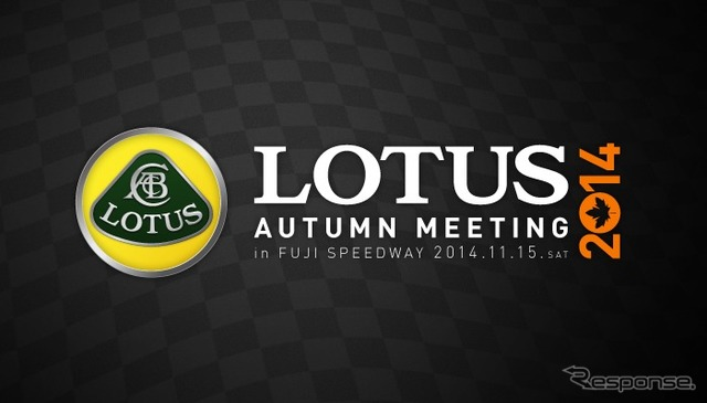 Lotus autumn meeting