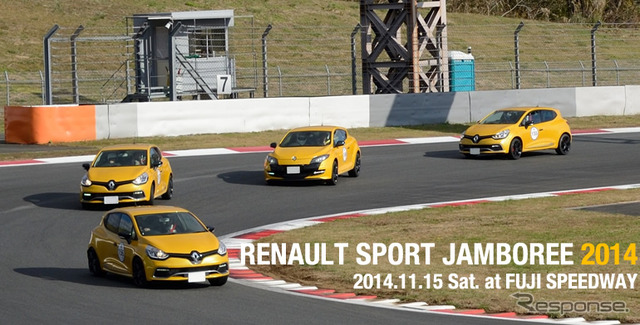 Renault sports Jamboree