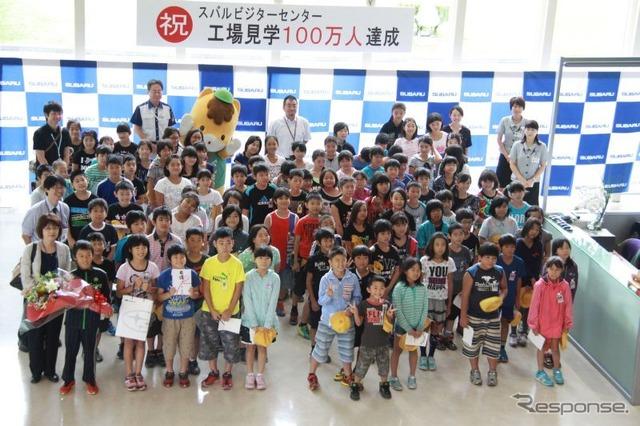 Kawaguchi City Xinxiang East elementary school fifth grade pupils