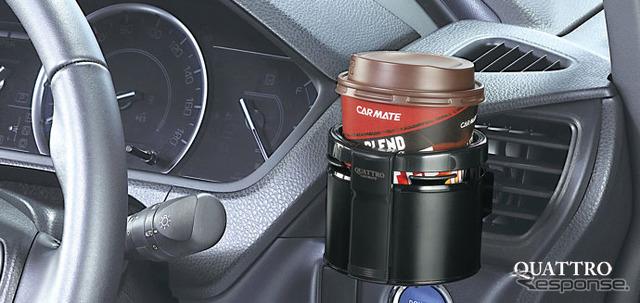 Quattro carmate drink holder