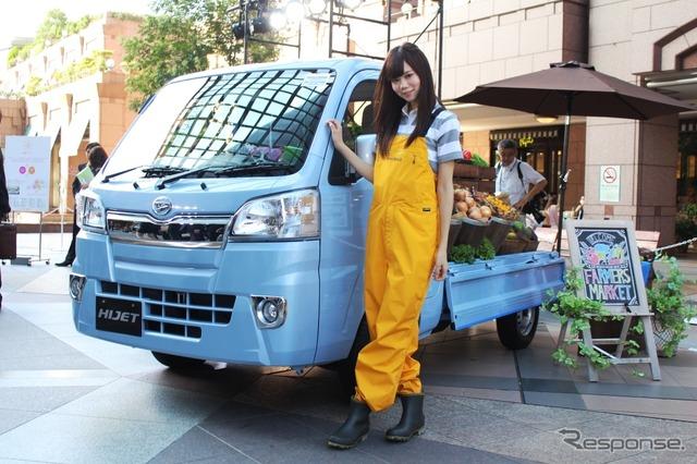 Daihatsu Hi-jet Truck