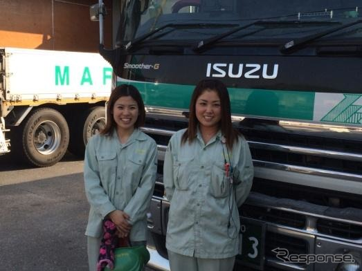 トラガール promotion project site established to assist the Ministry of land, infrastructure and transport, women truck drivers.