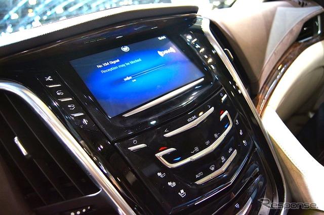 Cadillac Escalade (Moscow Motor Show 14)