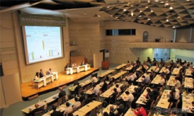 EV & PHV town Symposium (held in the past)
