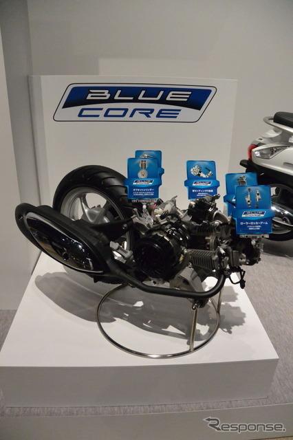ยามาฮ่ามอเตอร์หน้ารุ่นเครื่องยนต์เล็กสีน้ำเงินหลัก