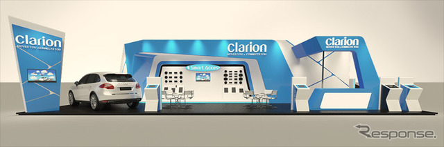 Clarion booth image