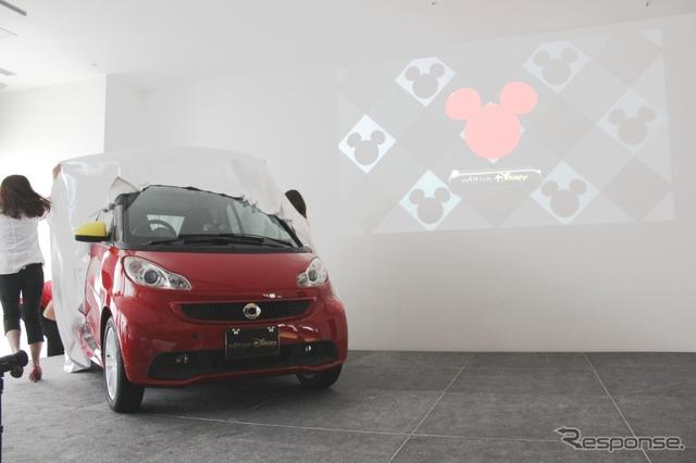 Smart-Fortwo EV Disney Edition