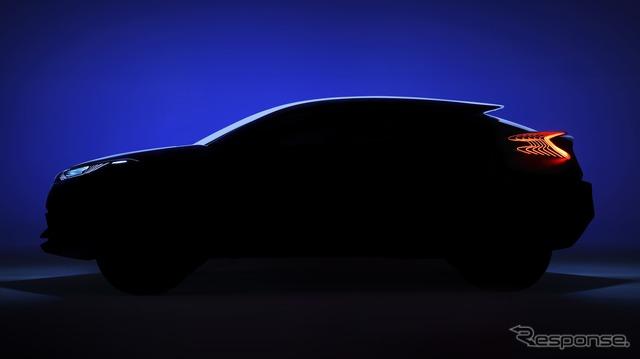 Teaser image of Toyota's C-HR concept