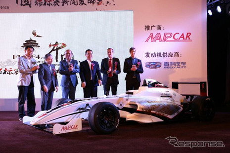 Yoshikazu China to supply the engine formula 4 cars