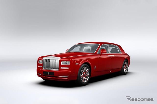 Louis XIII spesifikasi Rolls Royce Phantom