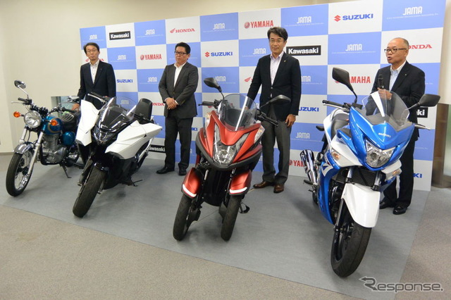 Two-wheeled 4 company joint press conference