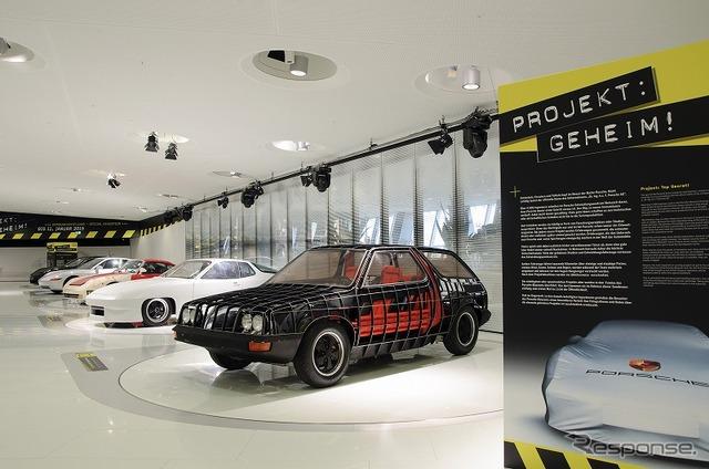 """Porsche Museum-special exhibition """"project: top secret! 」"""
