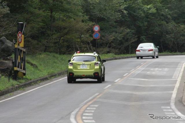 XV hybrid on patrol patrol