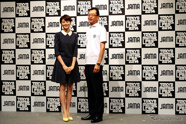 "How the press conference will be held October 11-13, in Odaiba, Tokyo see Tokyo Motor Fes 2014""(sponsored by the Japan Automobile Manufacturers Association)"