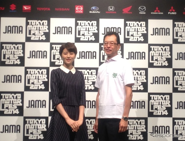 Actress Suzuki chinami's and Chairman of JAMA's pond, Fumihiko