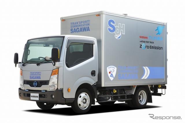 Nissan-e-NT400 test track